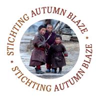 AutumnBlaze_logo_2015_200