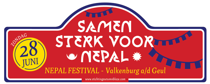 28 juni 2015: VIDEOVERSLAG VAN DE RIDE FOR NEPAL